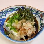 伊勢豆腐¥350